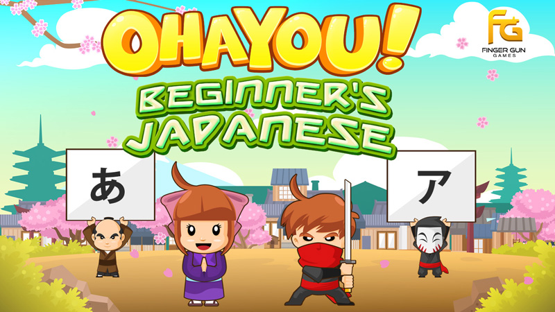 ohayou-beginner-japanese-title-wii-u
