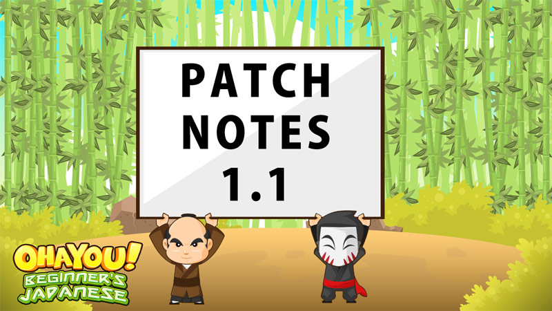 ohayou-patch_notes_1-1