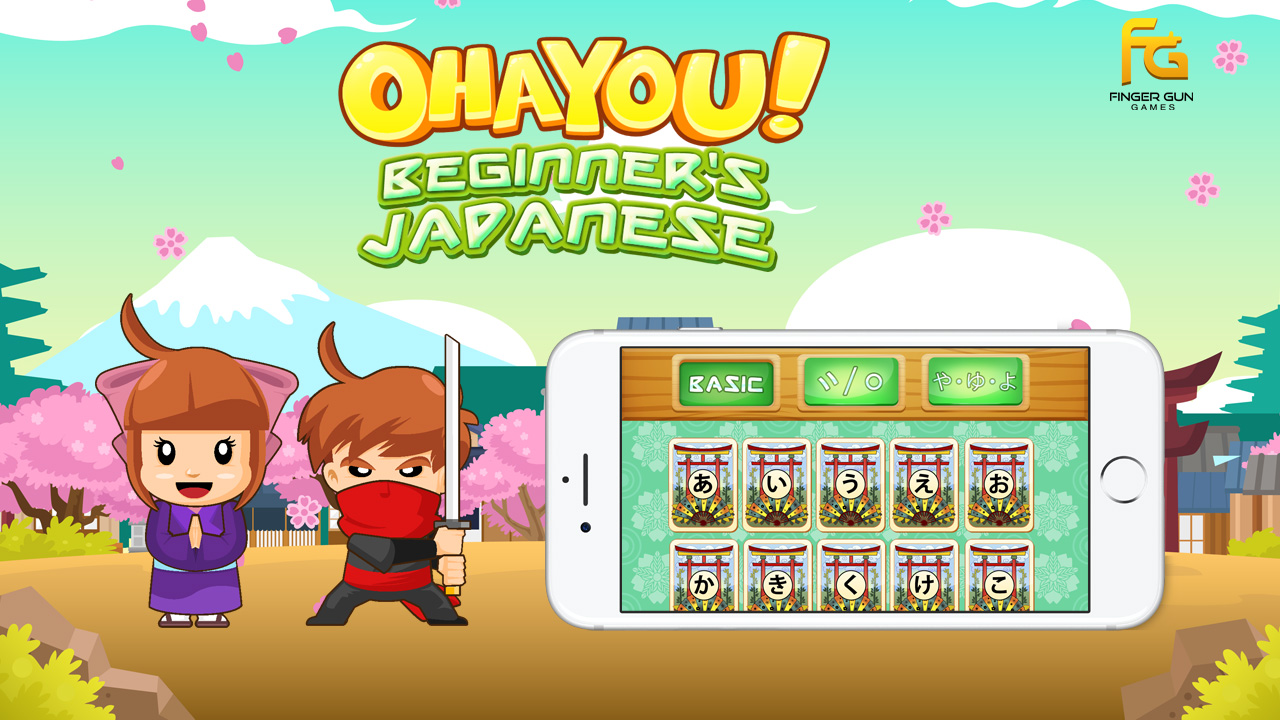 Ohayou! Beginner's Japanese Coming to iPhone – Finger Gun Games